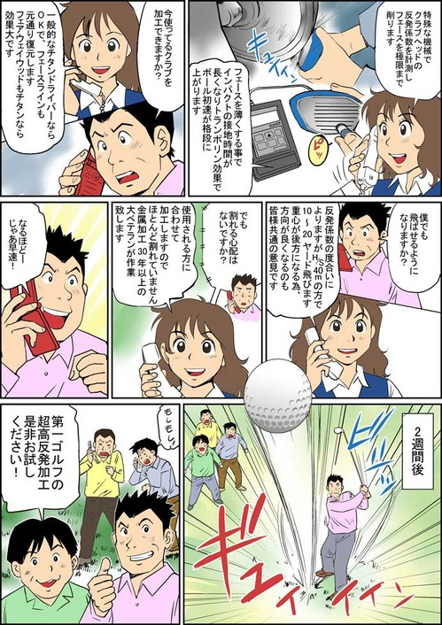 re_re_color_03.jpg