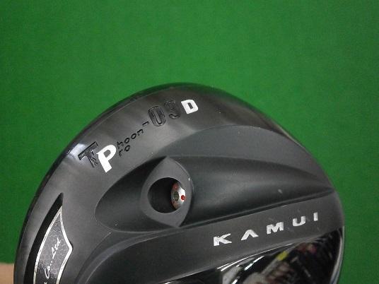カムイ TP09D-1.jpg