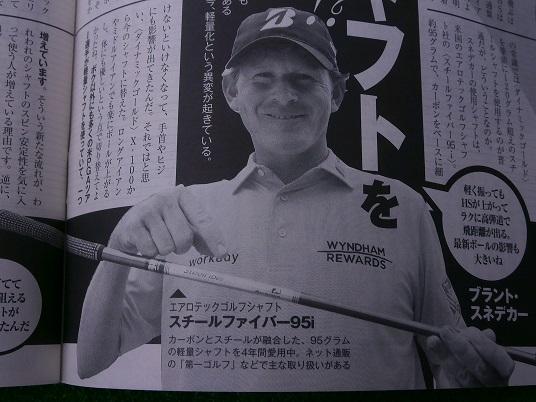パーゴルフ3.jpg