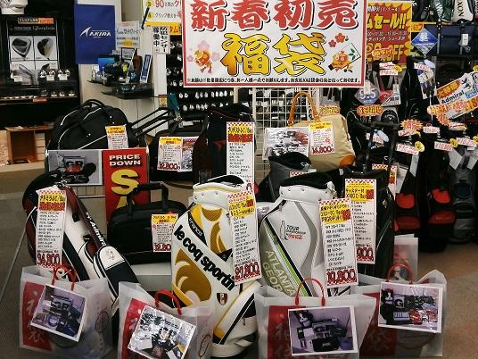 初売り1.JPG