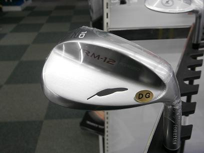 RM-12.jpg