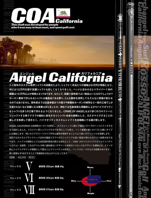 california_01.jpgのサムネイル画像のサムネイル画像