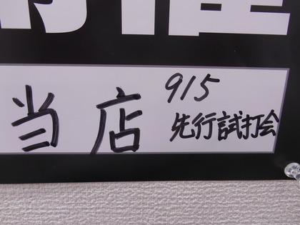 DSCN0945.JPG