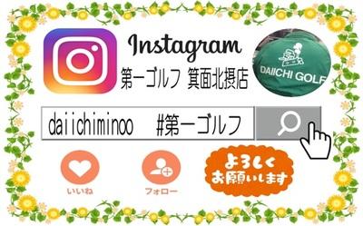 instagram jpg2.jpgのサムネイル画像のサムネイル画像のサムネイル画像