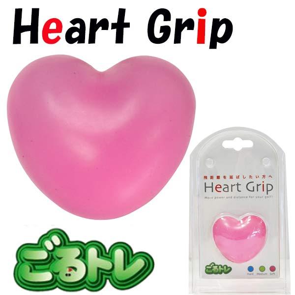 heartgrip-1.jpg