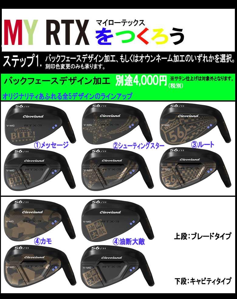 myrtx3-100.jpg