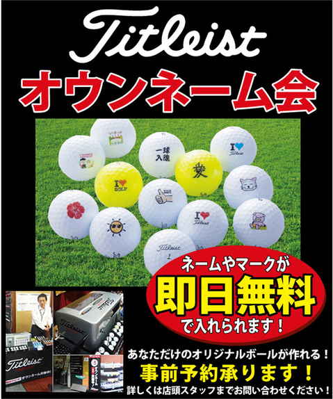 2013_3titball690.jpg