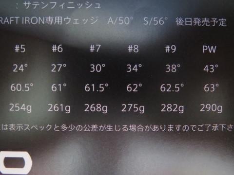 2014062605.JPG