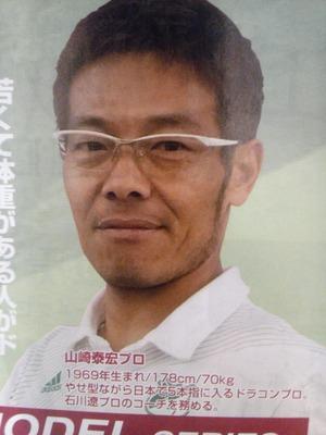 2015050912.JPG