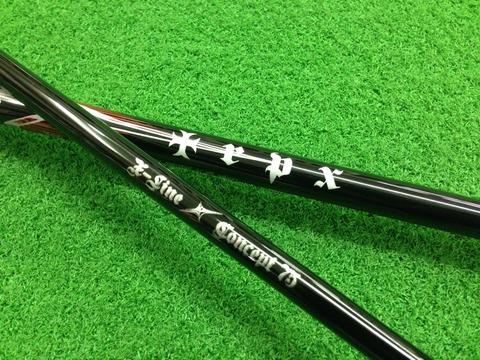 X-LINE75.JPG