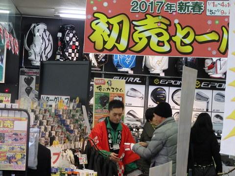 2017010103.JPG