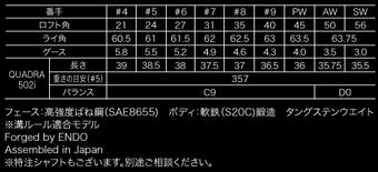 AF-702-1.jpg