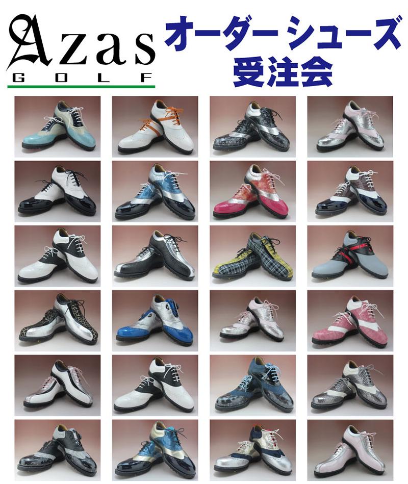 azas-shoesfitting800-3.jpg
