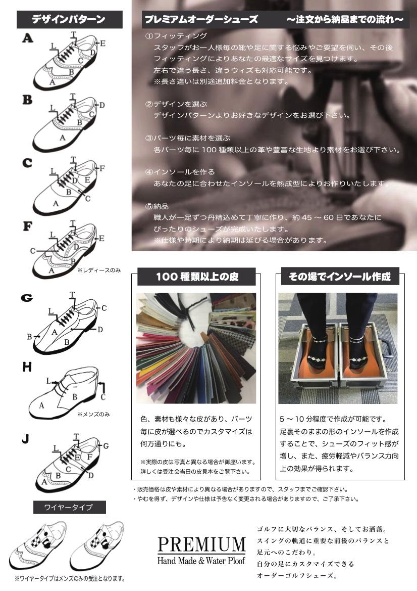 azas-shoesfitting820-2.jpg