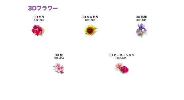 downname-flower1.jpg