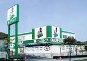 フィッティングスタジオ神戸垂水店