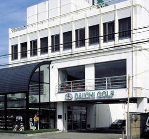 第一ゴルフ姫路本店