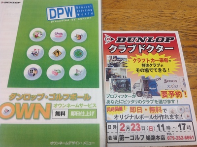 2014-02-11 17 42 14 (1).jpg