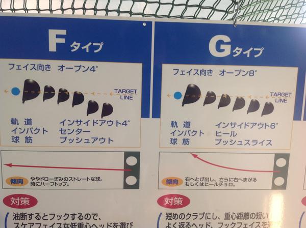 2014-06-15 14 54 16.jpg