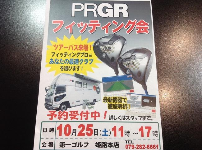 2014-10-24 14 48 45.jpg