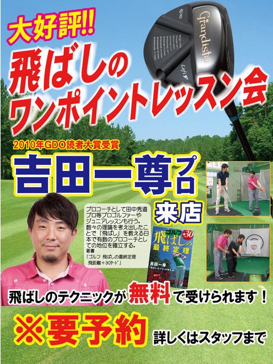2015tobaashilesspn.jpg