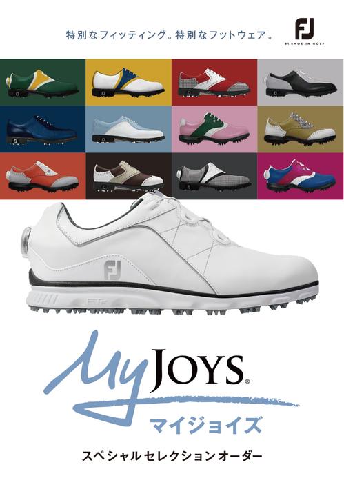 mujoys2021表.jpg