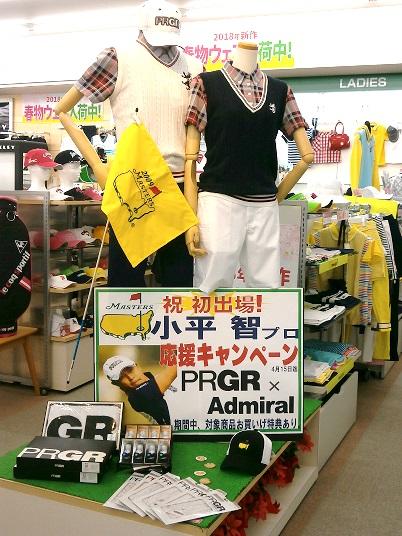 小平CP1.jpg