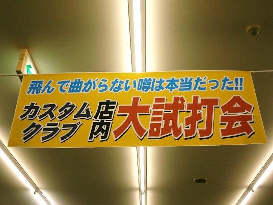 2014.6.18-3.JPG