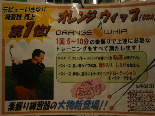 2014.7.2-5.JPG