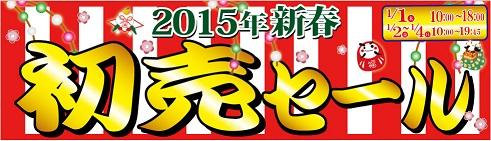2015.1.2-1.jpg