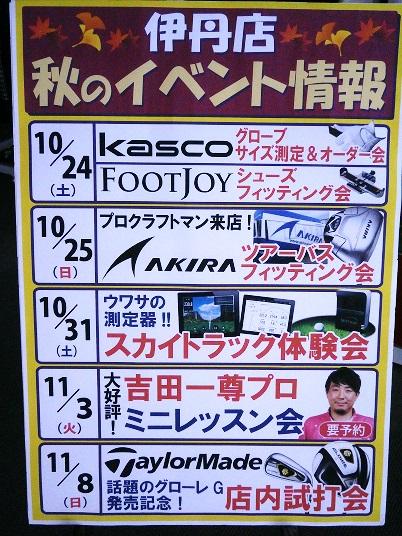 2015.10.21-2.jpg