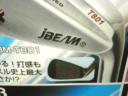 Jビーム T801.jpg