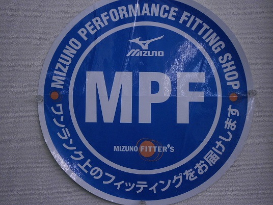 MPF.jpg