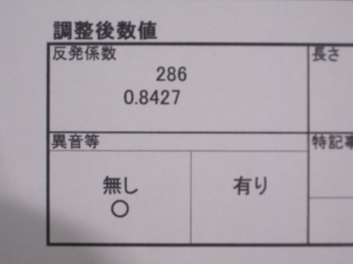 IMG_0679.JPG