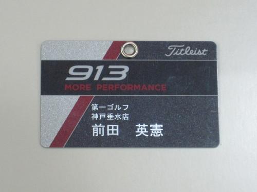IMG_0701.JPG