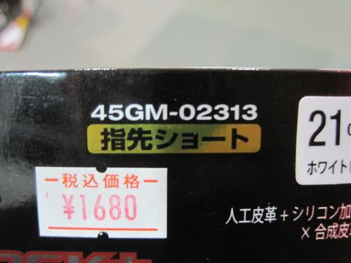 IMG_0747.JPG