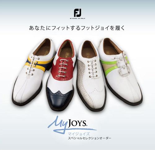 2014myjoys-1.jpgのサムネール画像