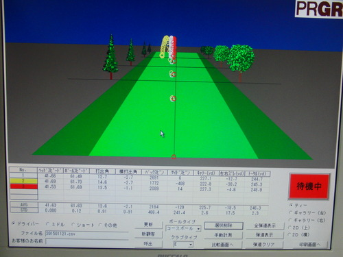 CIMG0664.JPG