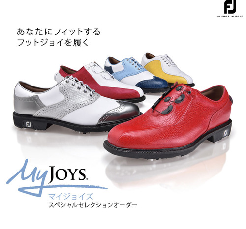 2015_7myjoys650.jpg