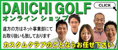 blog_banner20.jpg
