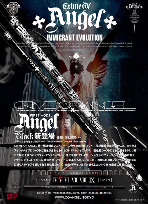 blackangel-1.jpgのサムネイル画像
