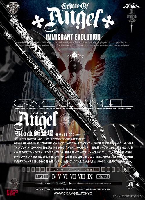 blackangel-1.jpg