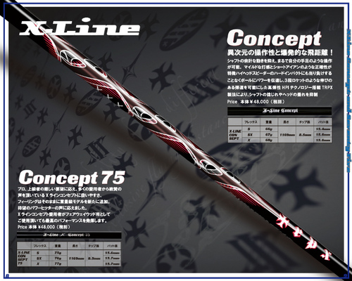 jiku-trpx_xline.jpg