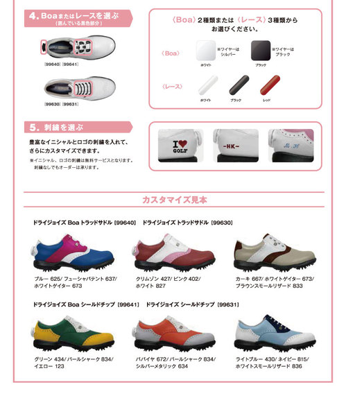 myjoys_order_3_women's_4-5.jpgのサムネイル画像