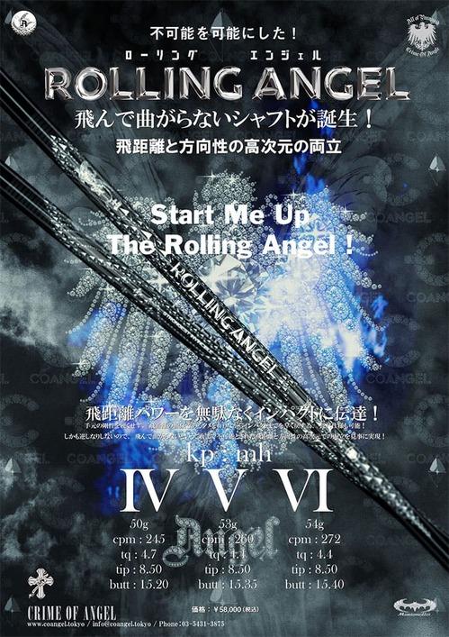 rolling-an_1.jpg