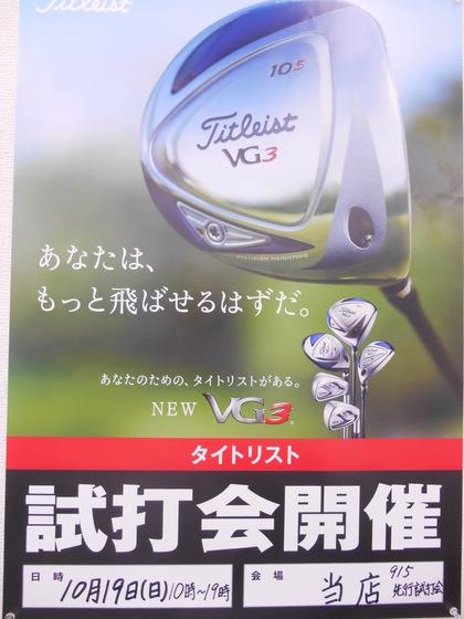 DSCN0943.JPG