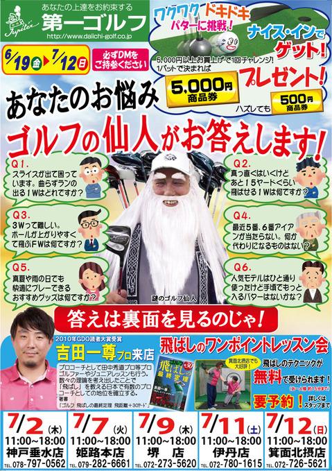2015s-sale1.jpg