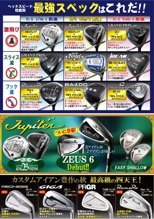 2016aut-sale3.jpg