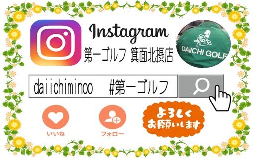instagram jpg2.jpgのサムネイル画像のサムネイル画像