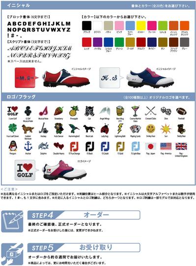 2017_9myjoys7.jpg